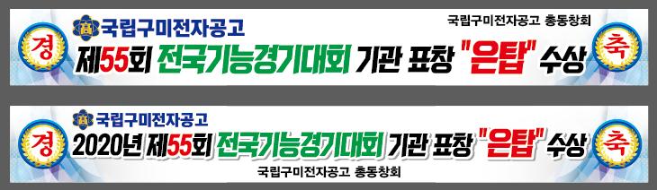 게시 초안(상단으로 결정).png